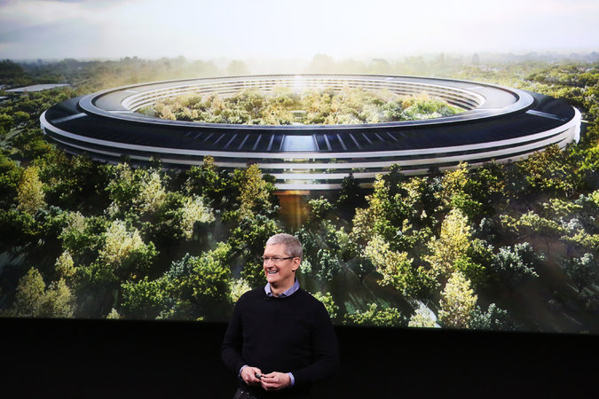 Apple CEO Tim Cook possibly laughing at the FBI