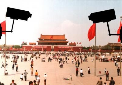 Tiananmen Square Beijing China