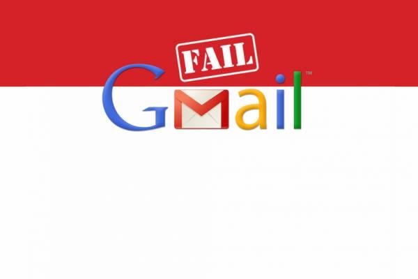 Gmail's failed user experience