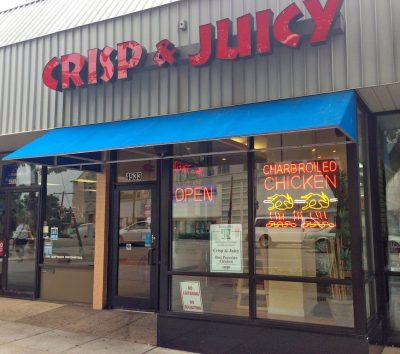Crisp and Juicy Chicken Tenleytown Washington DC Exxterior KB