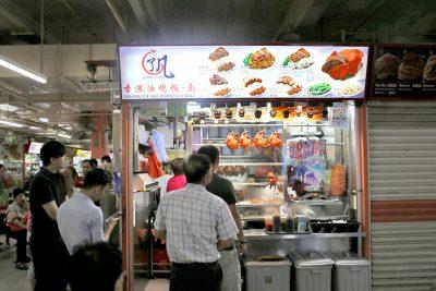 daniel food diary hong kong chicken michelin