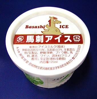 raw horse meat ice cream tops the list of foods to avoid