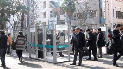 smoking booth tokyo