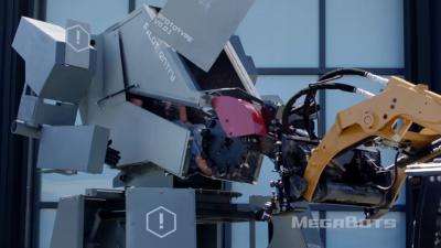 Robots Inline