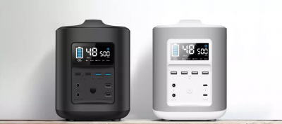 New Crowdfunded Small Mobile Power Station Can Power Your Fridge